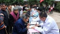 通辽渭康消化专科医院普查公益活动举办成立